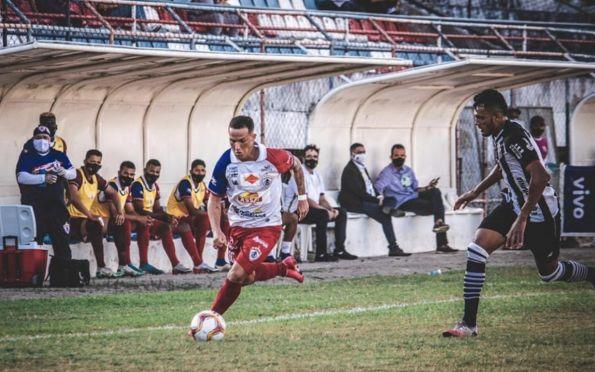 Itabaiana visita o Central em Pernambuco pela 2ª rodada da Série D