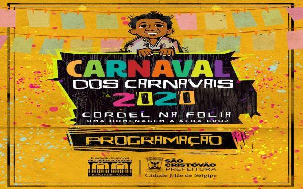 Prefeitura de São Cristóvão divulga programação do Carnaval 2020
